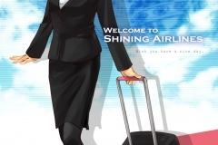 歡迎光臨SHINING航空!